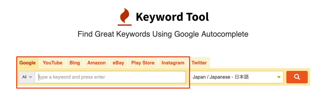key words tool ioでロングテールキーワードを見つける