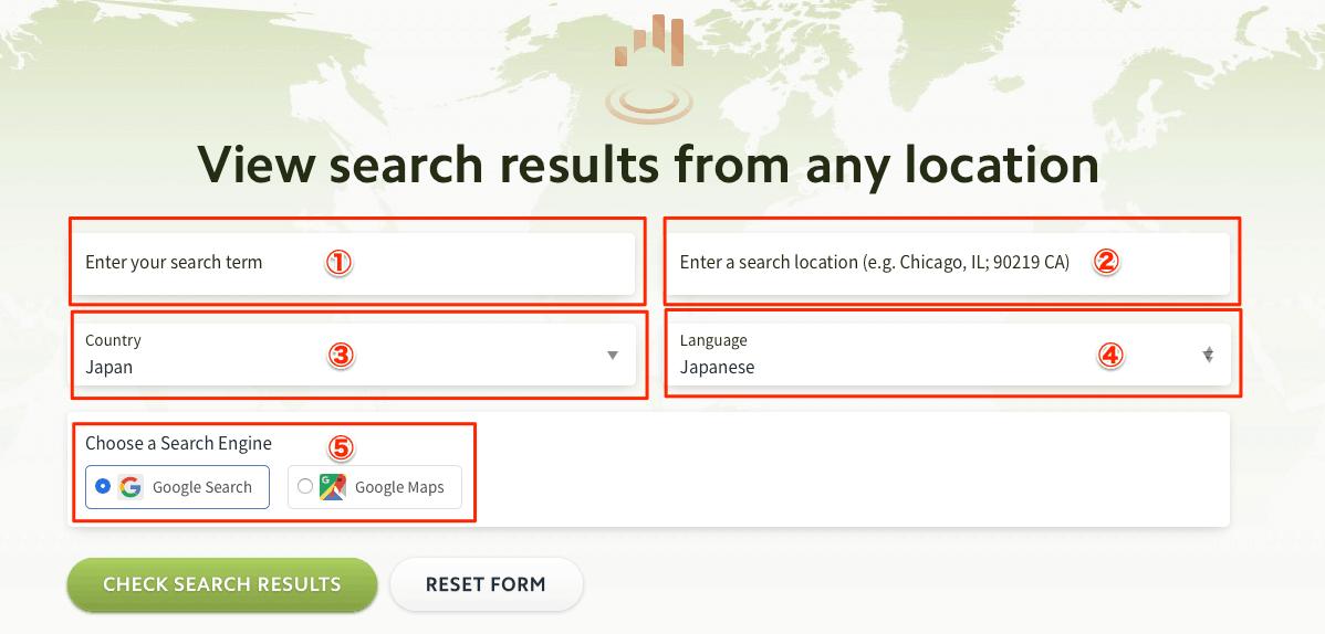 brightlocalを使って特定の地域の検索結果を取得する